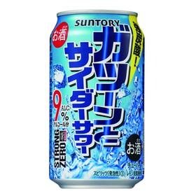 ー196°C ストロングゼロ ガツーンとサイダーサワー 103円(税抜)