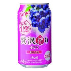 贅沢搾りぶどう 108円(税抜)