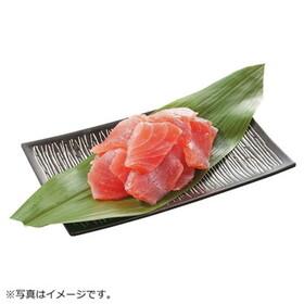 刺身用 本まぐろ切盛り(養殖・解凍) 698円(税抜)