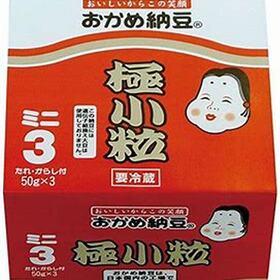 極小粒ミニ3 75円(税抜)