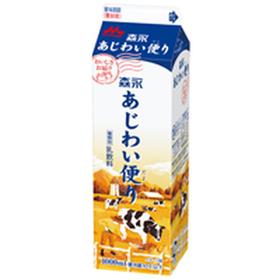 あじわい便り 158円(税抜)