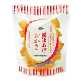 秋田県産もち米使用 醤油あげおかき 490円(税抜)