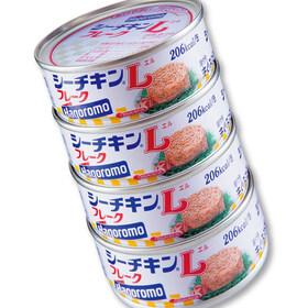 シーチキンLフレーク 354円(税込)