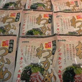 三陸産 わかめ 298円(税抜)