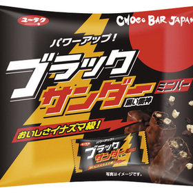 ブラックサンダーミニバー各種 214円(税込)