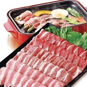 焼肉盛合せ 880円(税抜)