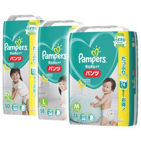 パンパース パンツ ウルトラジャンボパック 各種 2,580円(税抜)