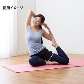 ヨガマット ピンク L-FN08 998円(税抜)