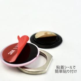 ★フィンガーリング 100円(税抜)
