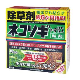 ネコソギトップRX粒剤<3kg> 2,980円(税抜)