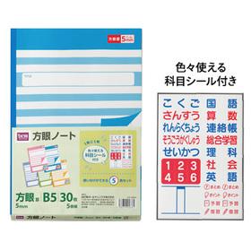 方眼ノート S16-NB09 348円(税抜)