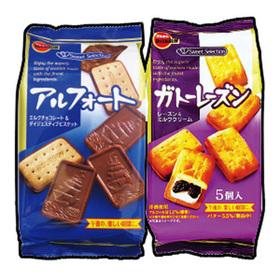 ガトーレーズン 97円(税抜)