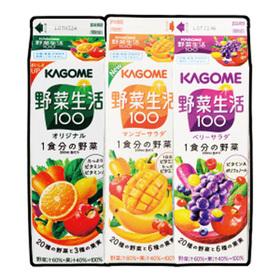 野菜生活マンゴーサラダ 198円(税抜)