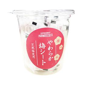 やわらか梅シート 690円(税抜)