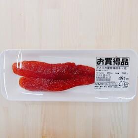 甘塩筋子 378円(税抜)