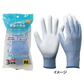 ソフト背抜き手袋 HI1912 M 368円(税抜)