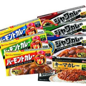 バーモントカレー(甘口・中辛・辛口) 158円(税抜)