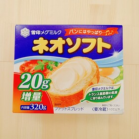 雪印ネオソフト 158円(税抜)