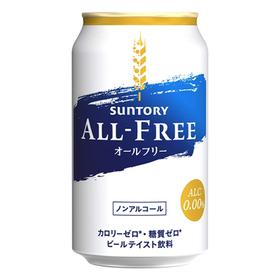 オールフリー 350ml 2,227円(税抜)
