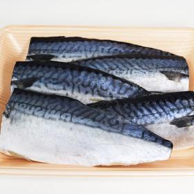 国内産塩さば片身 498円(税抜)