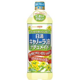 キャノーラ油ナチュメイド 198円(税抜)