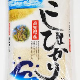 こしひかり 1,780円(税抜)