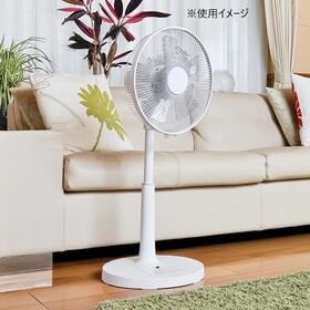 リモコン式リビング扇風機GF-319R 2,970円(税抜)