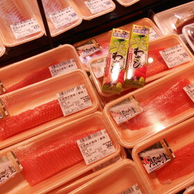 生銀鮭お刺身(養殖) 298円(税抜)