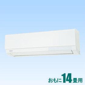 省エネエアコン(RAS-F401M-W(セ)) 84,364円(税抜)