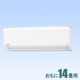 省エネエアコン(CS-409CFR2-W(セ)) 90,728円(税抜)