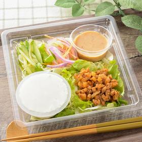 ピリ辛肉味噌の豆腐デリサラダ 399円
