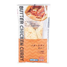 バターチキンカレー 268円