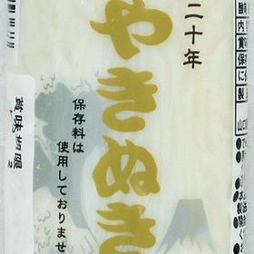 やきぬき(赤・白) 88円(税抜)