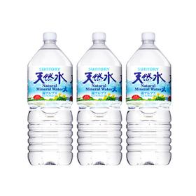 南アルプス 天然水 447円(税抜)