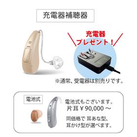 S-AI16 120,000円