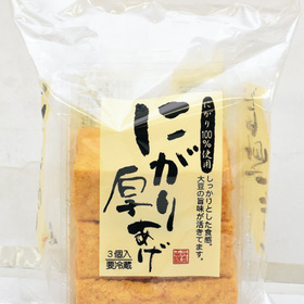 にがり厚揚げ3個入 98円(税抜)