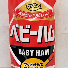 ベビーハム 98円(税抜)