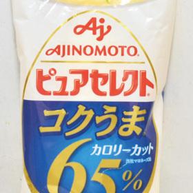 ピュアセレクト(マヨネーズ・カロリーコクうま) 128円(税抜)