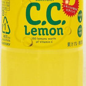 CCレモン 118円(税抜)