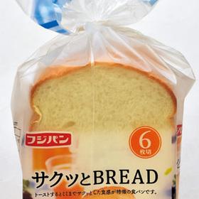 サクッとBREAD(6枚切・5枚切) 78円(税抜)