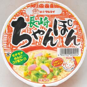 長崎ちゃんぽん・九州高菜ラーメンとんこつ味 98円(税抜)