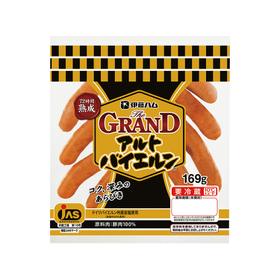 GRANDアルトバイエルン 268円(税抜)