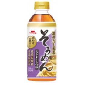 ストレートつゆ[各種] 158円(税抜)