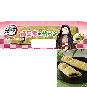 鬼滅の刃 禰豆子の竹パン 140円