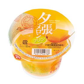夕張メロン丸カップ 87円(税抜)