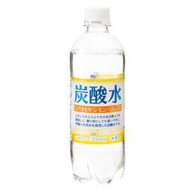 天然水使用 炭酸水(レモン) 47円(税抜)