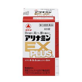 アリナミンEXプラス 1,537円(税抜)
