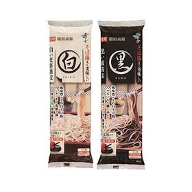 そば湯まで美味しい蕎麦(黒・白) 277円(税抜)