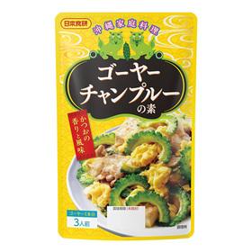 ゴーヤチャンプルの素 137円(税抜)