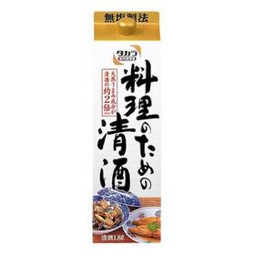 タカラ 料理のための清酒 697円(税抜)